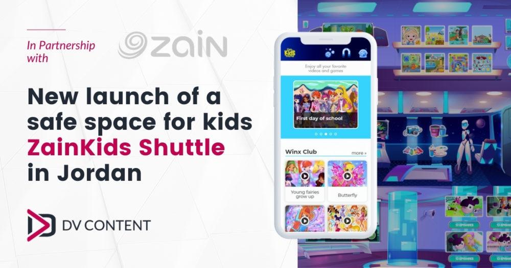 New platform - ZainKids Shuttle